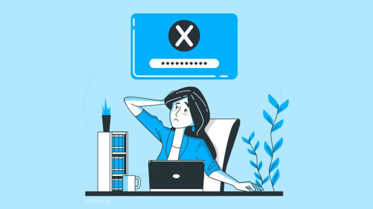 ۲ روش اصلی تغییر رمز عبور وردپرس